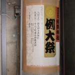 yomiya1